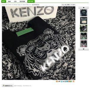 Kenzo. Sweatshirt