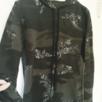 Så snygg lång camohoodie! Köpt i Spanien! Fungerar som klänning om du är kort!❤Frakt: 58kr med postens skicka lätt