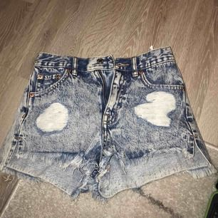 Shorts från Pull&bear. De är tyvärr alldeles för små för mig nu. Super fina men nästan aldrig använda ☺️