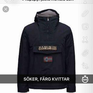 SÖKER I XS, S ELLER STÖRSTA BARNSTORLEKEN!!