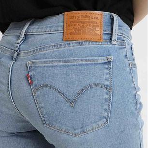 Levis jeans, 710 super skinny i storlek 25 Köpta i USA 2017 Använda typ två gånger