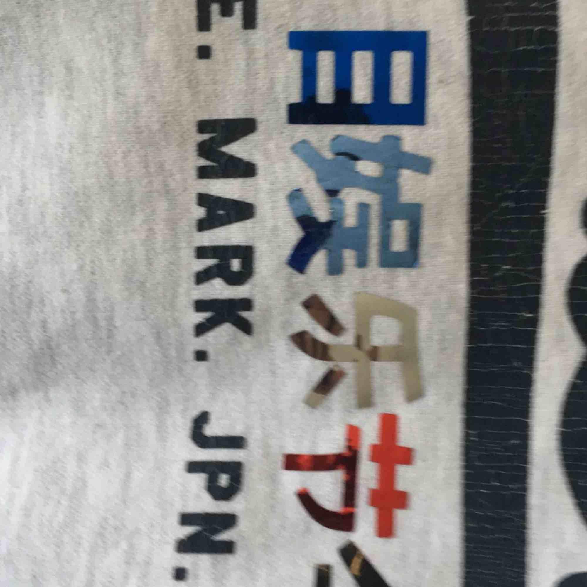 En hoodie från superdry. Den är lite sliten vid texten som ni ser på bilden annars är tröjan helt ny. mötas upp i närheten av Vallentuna annars står köparen för frakt och ansvarar ej om nått blir fel via posten ordinarie pris 650. Huvtröjor & Träningströjor.