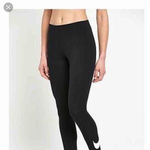 Nike träningsbyxor, använda fåtal gånger.