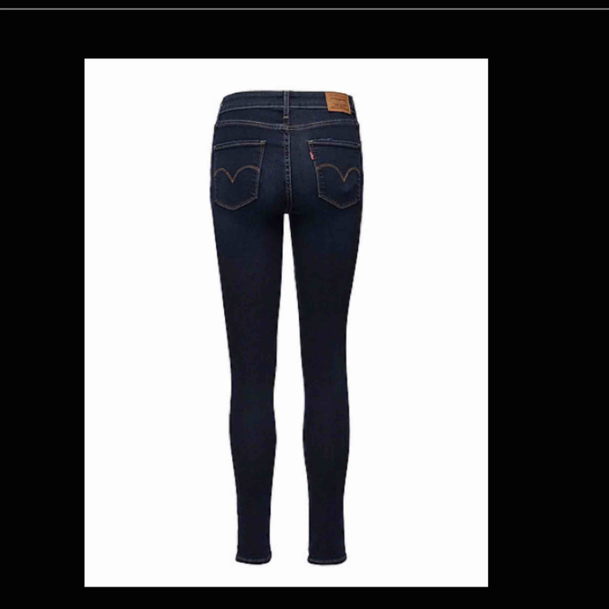 721 high Rise skinny Levis jeans. Jeans & Byxor.