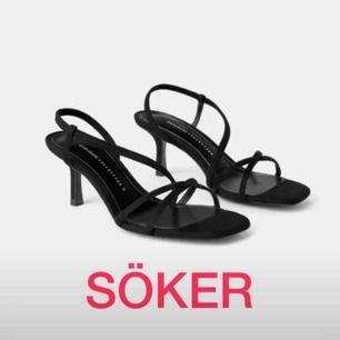 Hej! Jag söker de här sandalerna med klack från Zara, i storlek 35 eller möjligtvis 36 pga desperat! Skriv om ni har dem eller liknande modell eller förslag på var jag kan hitta dem💛