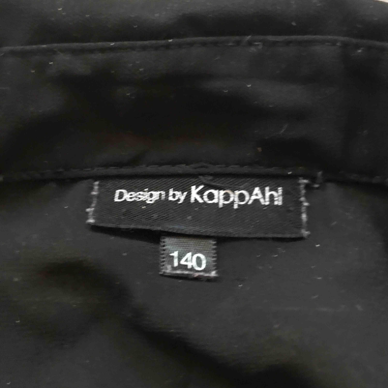 Super cool tröja funka bra men en svart bh under . Skjortor.