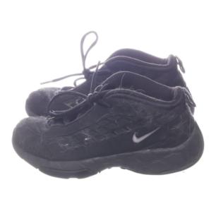 Svarta Nike Air i stl 39. Har handlat så mycket på sistone måste verkligen rensa :( Frakt 63 kr.