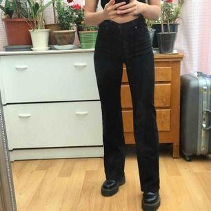 Brallor i jeanstyg från Cheap Monday! Extremt sköna pga stretch! Märkta W26, jag på bild är W24 och de är stretchiga så passar även större!