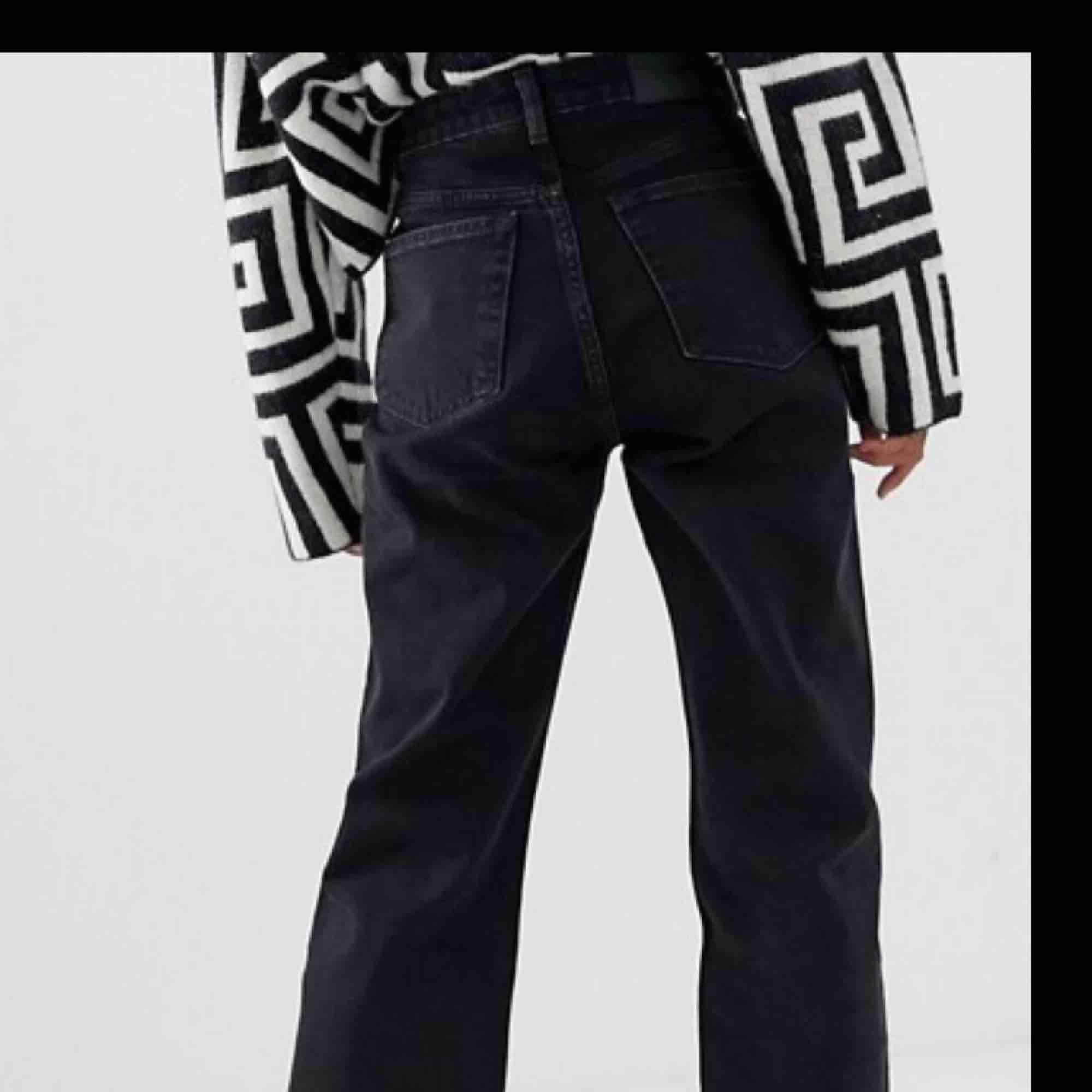 Snygga jeans från Weekday! Längd 30. Bra skick. Pris kan diskuteras. Jeans & Byxor.