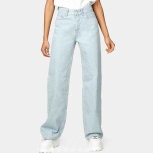 Ett par jeans från Junkyard i storlek W24L32, jättefint skick då dem är inköpta för några månader sedan! Fråga om mer bilder om intresset finnd!