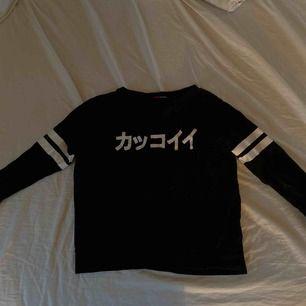 En tröja jag aldrig använder, senast använd var år tillbaka.