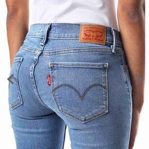 Nya i förpackning. Levis 710 Hypersculpt Super Skinny Jeans storlek 25x30