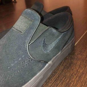 """NikeSB """"skatesko"""" endast använt en gång, som nya!  Köpt i höstas för 799kr"""