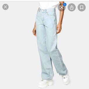 Junkyards populära wideleg jeans, strl 25. Superfint skick! Frakt tillkommer.