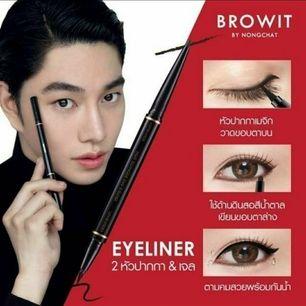 Helt ny dubbel eyeliner som är vattenfast. Makeup märke från Thailand. Frakt: 11kr