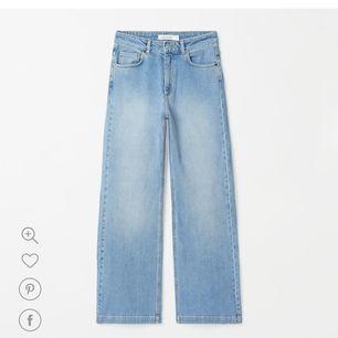 Säljer dessa jeans från carin wester då de var för stora för mig💕 använt med bra skick❤ bilder om passform osv kan fås i pm❣